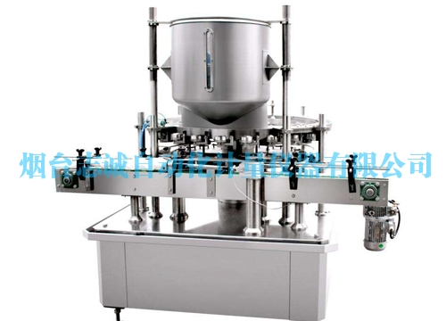 液体灌装生产线