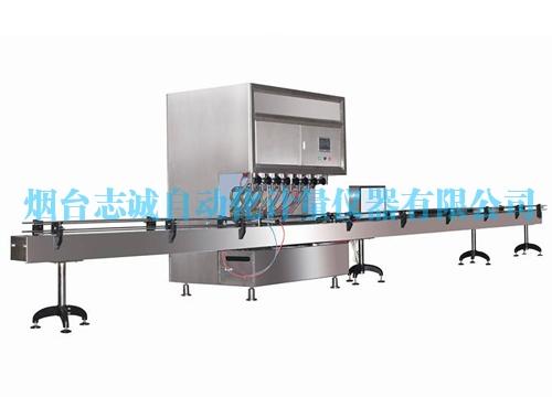 化工液体定量分装设备