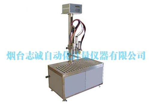 甲醇钠灌装机