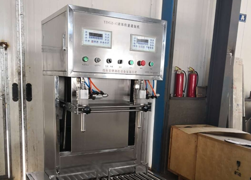 YDGZ-C液体称重灌装机
